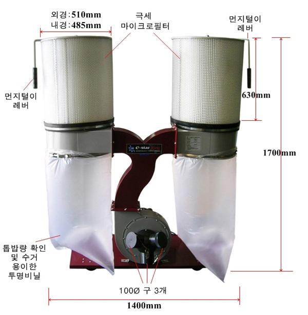 가람목공 케니스터 집진기 3hp dc2200mf